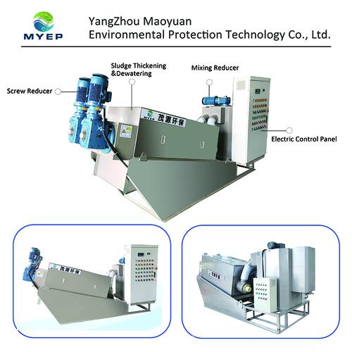 High Performance Sludge Dewatering Machine