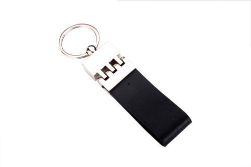 Highly Affordable Promotional Corporate Keyring