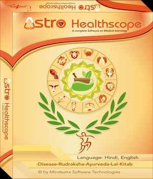 Astro Healthscope A Complete Software of Medical Astrology