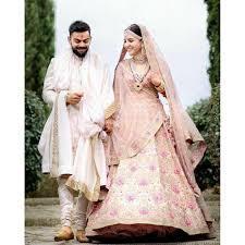 Low Price Wedding Lehenga