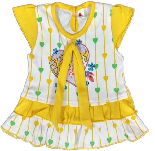 Kids Garment In Kolkata, Kids Garment Dealers & Traders In