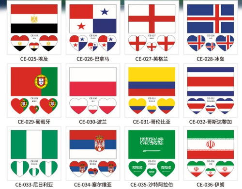 2018 Russian World Cup Stickers