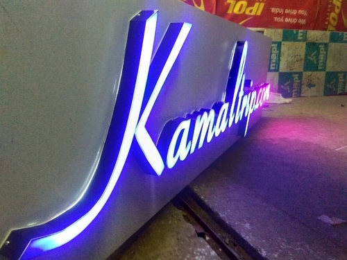 Acrylic Sign Board In Hyderabad, Telangana - Dealers & Traders