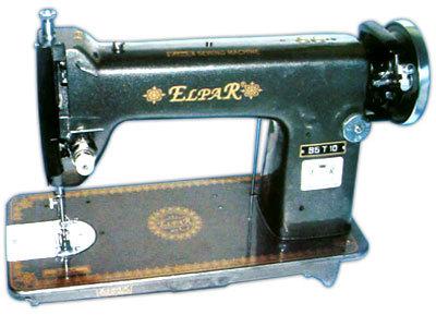 40t40 Umbrella Model Sewing Machines In Ludhiana Punjab Elpar New Sewing Machine Umbrella