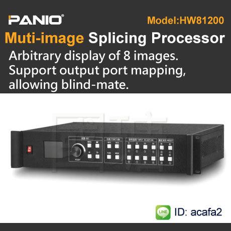 Video Wall Multi-Image Splicing Processor