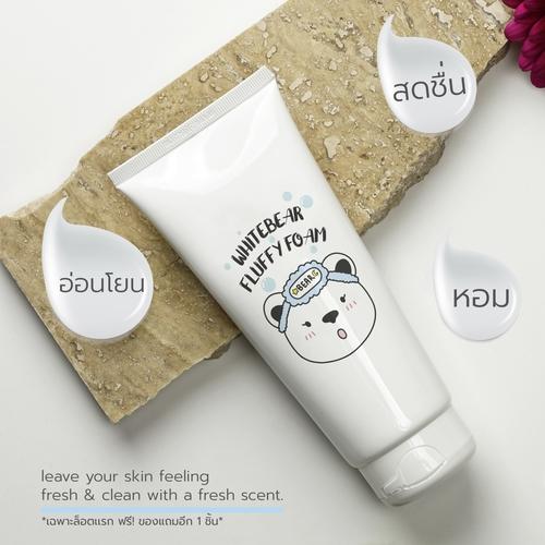 Whitebear Fluffy Foam For Face