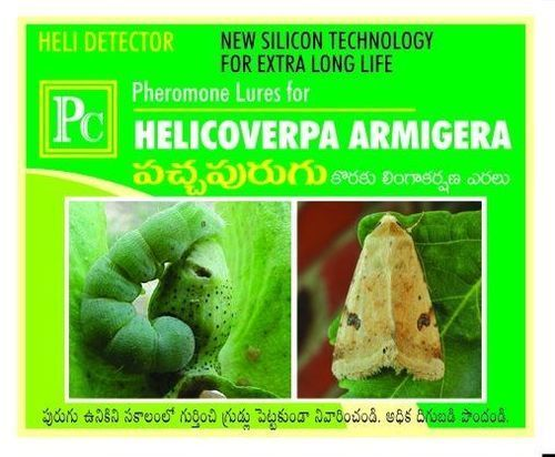 Pheromone Lure For Helicoverpa Armigera