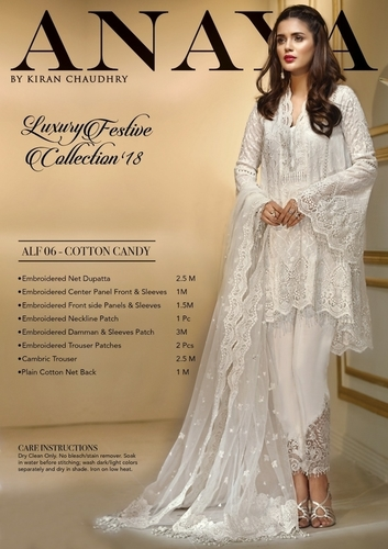 ee8294f65b Designer Party Wear Ladies Suits - Charming Charlotte, Uppala Town,,  Kasaragod, India