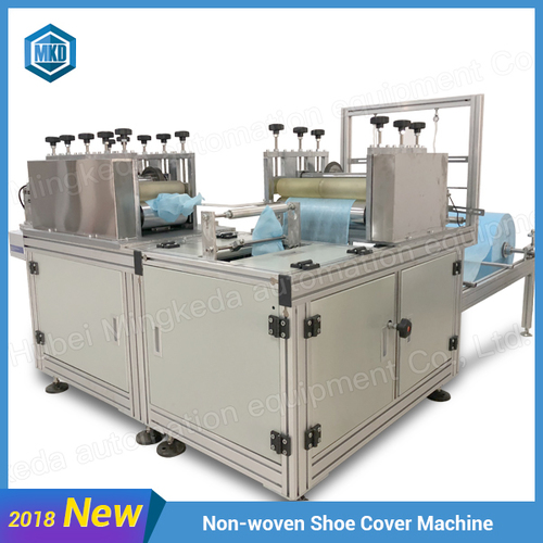 MKD-XTNW180 Nonven Shoe Cover Machine