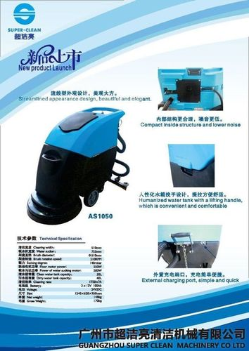 Auto Scrubber With Battery Type AS1050D