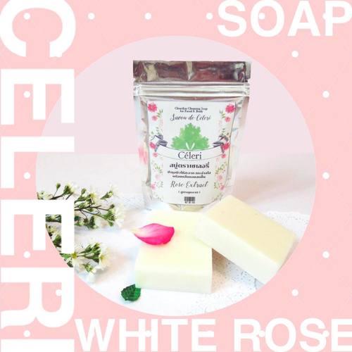 White Rose Soap (Aroma Whitening And Softening Bar)