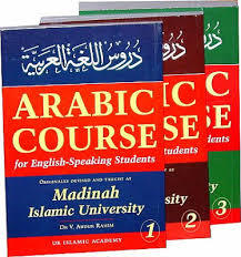 Arabic Books For Speaking Students