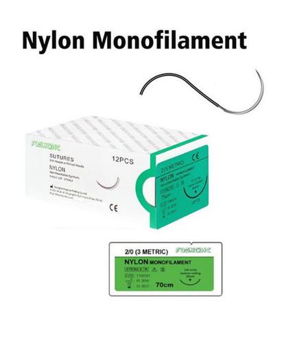 Medical Nylon Non-Absorbable Sutures in Shanghai, Shanghai