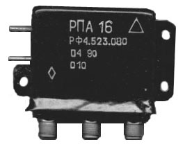 High Frequency Electromagnetic Relay