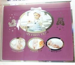 First Smile Photo Frame