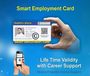 Smart Employment Card With Life Time Validity