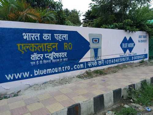 Wall Painting Advertising Service In Itki Road Ranchi Prakash