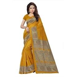 Designer Party Wear Kalamkari Mysore Silk Saree