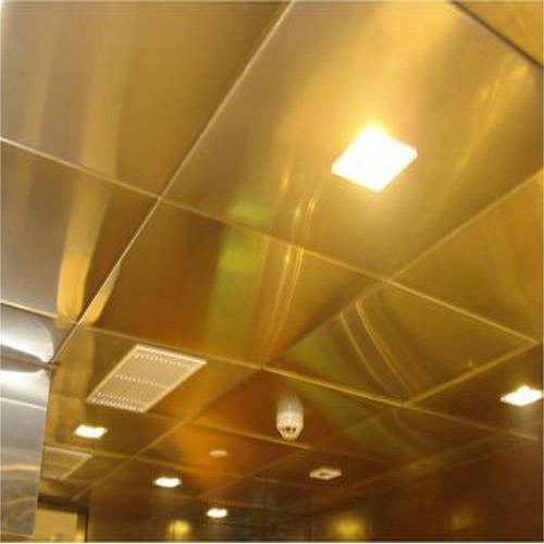 Metal False Ceiling Tile