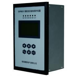 Low Maintenance Power Protection Relay