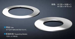 Alloy Knife For Thin Film Of Lithium Battery