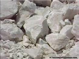 High Grade Gypsum