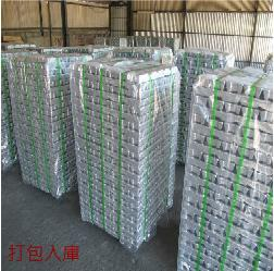 Aluminum Ingot ADC10, ADC12, A356, A7, A6