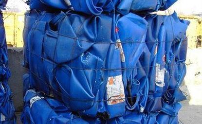 Hdpe Blue Drum Scrap Certifications: Ask