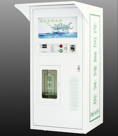 Automatic Ro Reverse Osmosis Purified Coin Operated Ic Card Mineral Alkaline Water Vending Machine