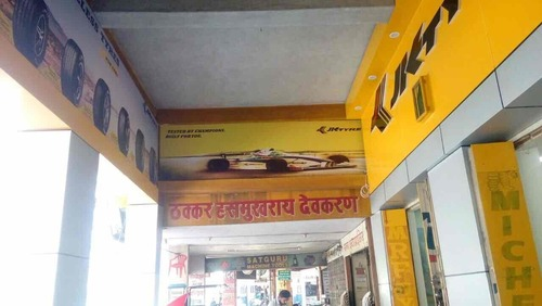 Indoor And Outdoor Branding Signage