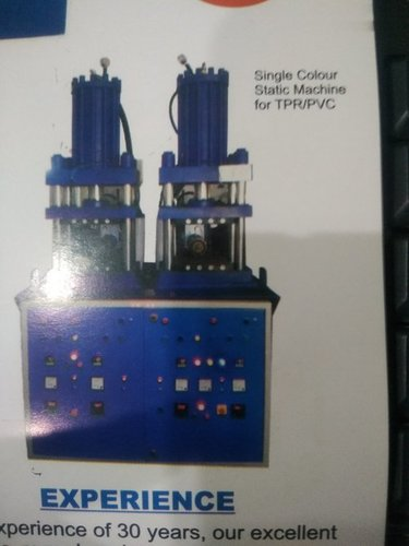 Used Single Colour Static Machine for TPR/PVC