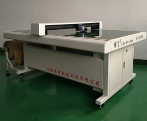 """59"""" X 35"""" Apparel CAD Flatbed Plotter Cutter"""