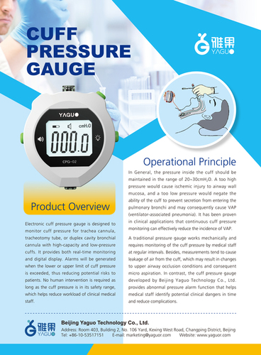 Electric Cuff Pressure Gauge
