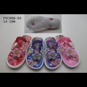 Imported Ladies PVC Slipper
