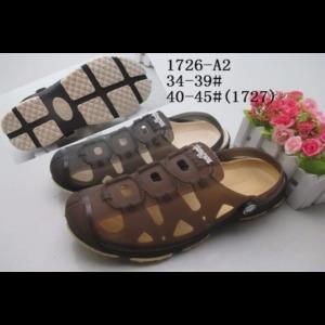 Imported Men's EVA Sandal