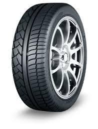 High Quality Car Tyre
