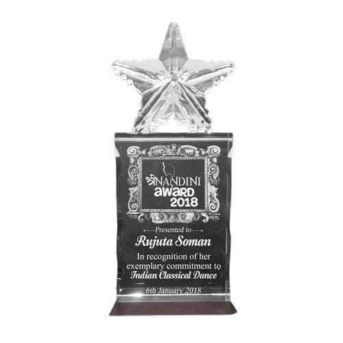 3d Crystal Star Trophy