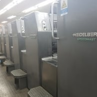 Heidelberg Sm 74 S+L 6 Color With Cotor 1995 Used Offset Printing Machine