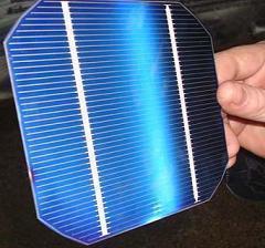 Good Quality Solar Cells