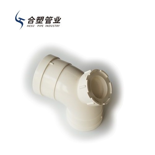 Durable PVC Pipe Fittings