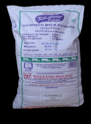 Bhole Baba MILK FOOD Industries Ltd  in Agra, Uttar Pradesh, India