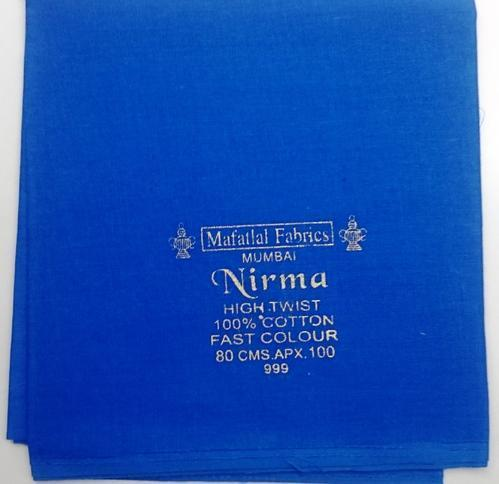 Nirma Terry Rubia Fabrics