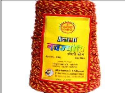 Moli Action Navjyoti Cone