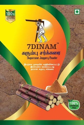 Top Class Sugarcane Jaggery Powder (1kg) in Tirupur, Tamil