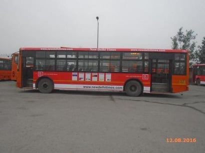 Cluster Bus Advertising Service