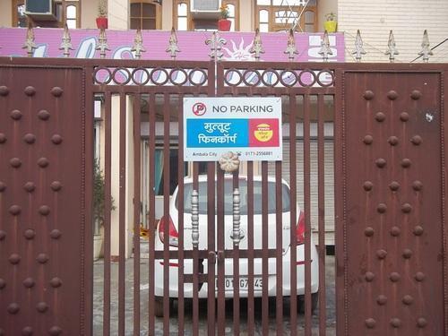 No Parking Board Printing Service