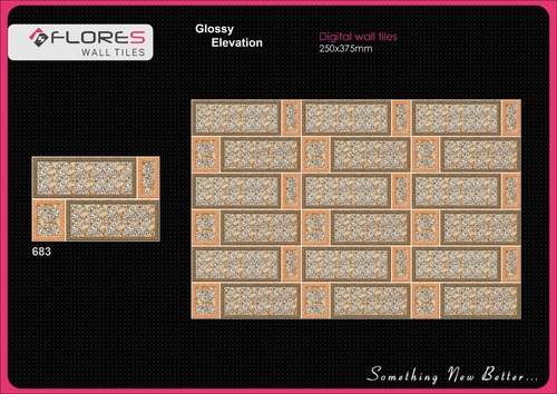 Terracotta Wall Tiles At Best Price In Kolkata West