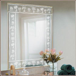 Etched Mirror Glass At Best Price In Mumbai Maharashtra Supreme Sales