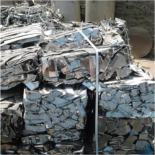 201 Stainless Steel Scrap