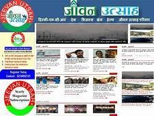 Advertising Service For News Paper